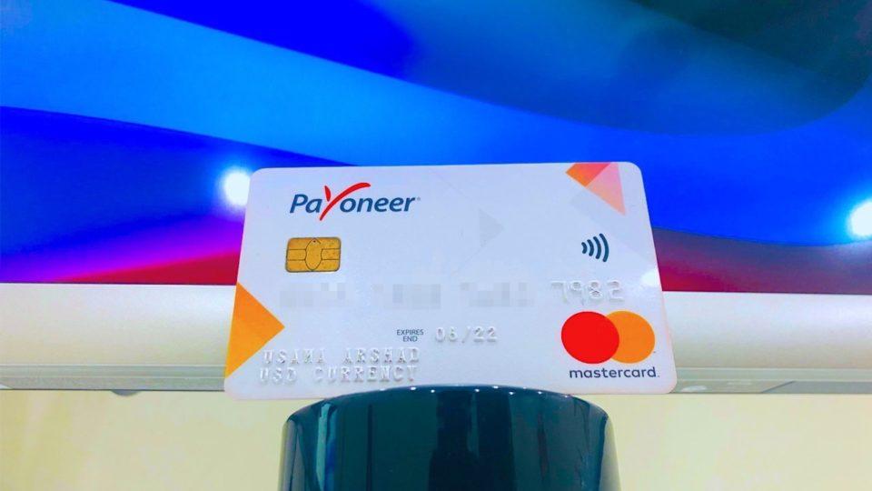 White color Payoneer International Debit Card